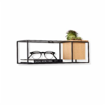 Umbra - Cubist Shelf