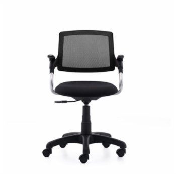Rapido - Grace Home Office Task Chair