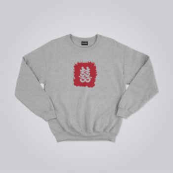 Helal Merch - Twin Flames Sweatshirt