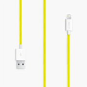 Le Cord  Solid Yellow - 1 Meter