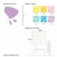 Figg Confetti Wall Sticker