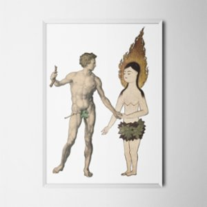 Every Other Day  Adam & Eve Poster