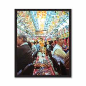 Emre Rende  Kyoto Photographic Print