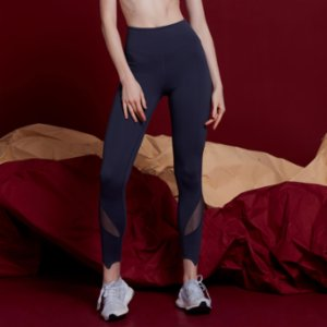 Bellis Activewear  Marion Leggings