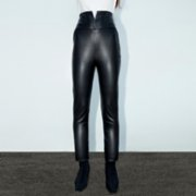 City Ceren Mercanlı  Ibsen Leather Trouser
