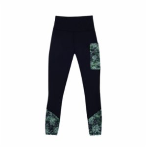 Mey Active Line  Liberty  High Waist Cargo Leggings