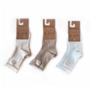 Boh The Label	  Organic Essential Socks 3Set