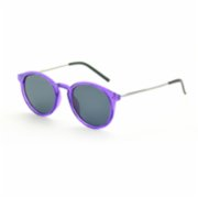 Looklight  Genius-M Lavender Unisex Children's Sunglasses