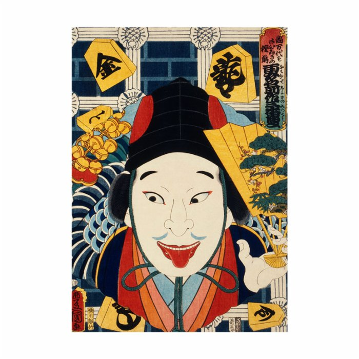 Sauca Collection Kunichika - Soldier With A Red Tongu Printing