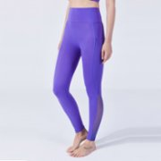 Vayu  Hestia High Waisted Tulle Detailed Yoga Leggings, Pilates Leggings with Pockets