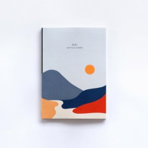 Paper Street Co.  2021 Weekly Planner: Day and Night
